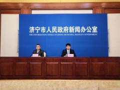 """济宁市2020年""""全国科技工作者日""""系列活动新闻发布会召开"""