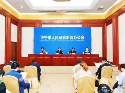 濟寧市第三十次全國助殘日系列活動新聞發布會召開