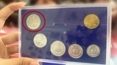 最近很多人翻箱倒柜找1元硬币,回收价最高3000元!但...