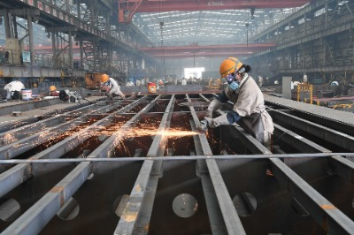 1至4月份济宁市四新经济投资 增幅高于工业制造业