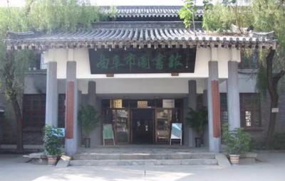 曲阜市图书馆即日起对外开放  每天限定200个名额