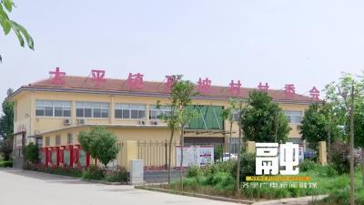邹城:垃圾分类设施镇域全覆盖