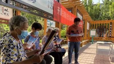 """红星新村社区再掀扫黑除恶宣传 """"热潮"""""""