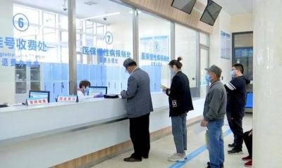 """濟寧汶上全省率先設立醫保服務站 讓群眾""""就近辦、一次辦"""""""