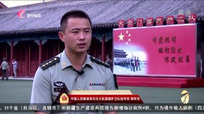 《天南地北济宁兵》——郑军伟