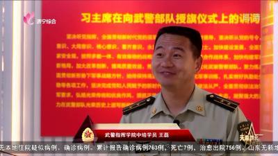 《天南地北濟寧兵》——王磊