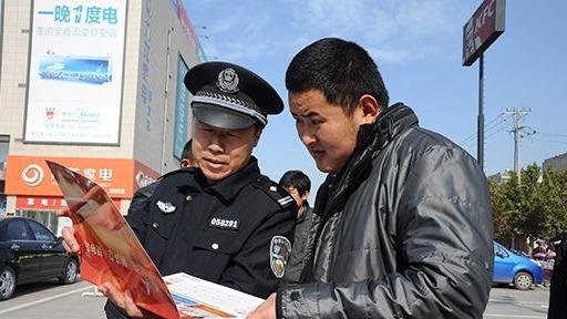 @济宁人,山东公安微警务济宁分站上线啦