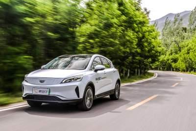 绿色出行 济宁首批新能源车投入网约车市场