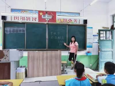 济宁好人付岩岩:奉献青春终无悔 化作细雨润春苗