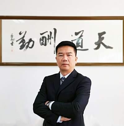 【直播预告】济宁中山公用水务有限公司做客《林华时间》