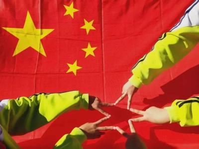 山东省委、省政府印发《贯彻落实<新时代爱国主义教育实施纲要>的若干措施》