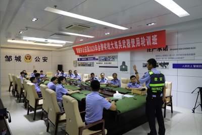 邹城市公安局举办2020年全警实战大练兵武器使用轮训班