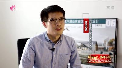 科技人物风采——曹凌通