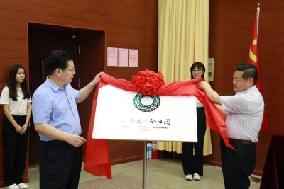"""济宁市高级职业学校""""木香花开""""合唱团成立"""