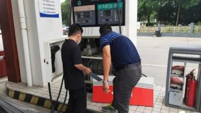 济宁高新区开展加油站专项执法检查 这些加油站被曝光