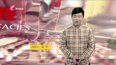 愛尚旅游-20200624
