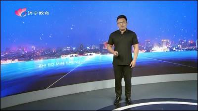 直播民生-20200628