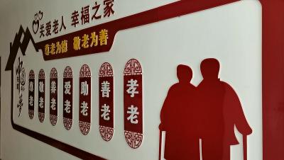 """济宁""""幸福院+周转房""""养老模式 让老人""""老有所安"""""""