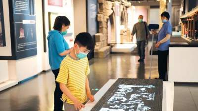 博物馆:穿越长河感悟人文盛典