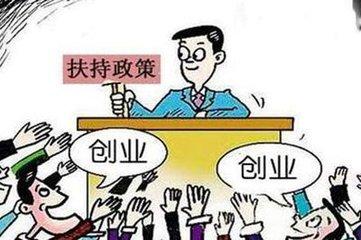 助力復工復產 兗州創業擔保貸款解燃眉之急