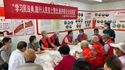 财工街社区组织学习《中华人民共和国民法典》 维护群众合法权益