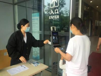 快来预约!济宁科技馆恢复开放 每天限流600人