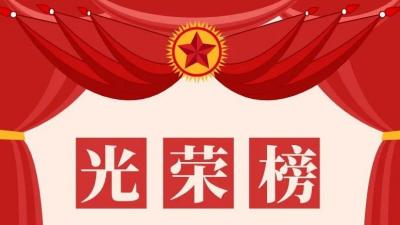 邹城上榜2019年度全省建筑业10强县