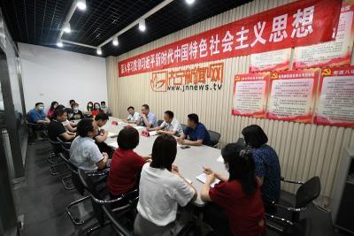 """网上投注彩票APP开展""""习近平新时代中国特色社会主义思想进网站""""宣讲网上投注彩票APP"""