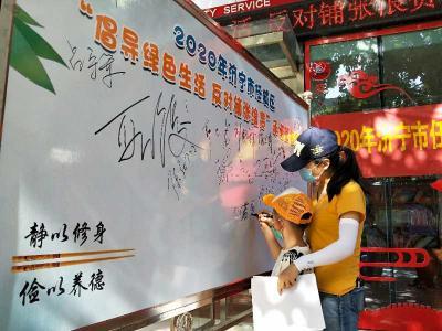 """粉莲街社区开展""""倡导绿色生活 反对铺张浪费""""主题宣传活"""