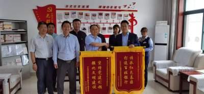 济宁农商银行全面推进行业客户营销