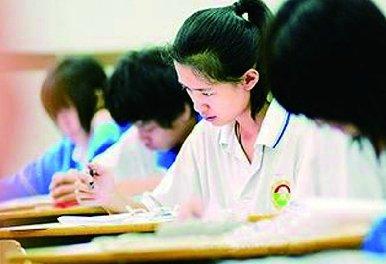2020年夏季普通高中学业水平考试时间公布
