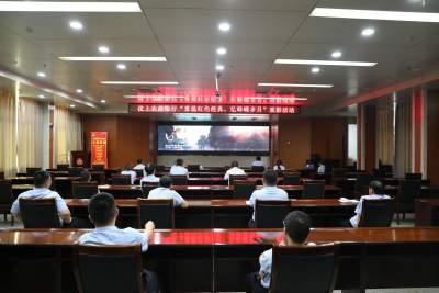 """汶上农商银行组织开展""""重温红色经典,忆峥嵘岁月""""观影活动"""