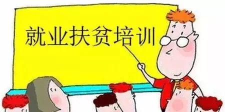 """濟寧梁山:""""扶貧微車間""""架起農民工增收橋"""