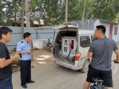 曲阜一男子非法储存危险物质 被警方行政拘留
