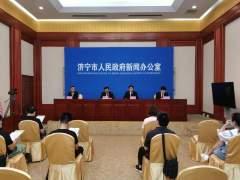 濟寧市煤礦智能化建設推進情況新聞發布會召開