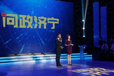 《问政济宁》第19期聚焦文化和旅游部门工作短板 承诺以最快速度整改到位