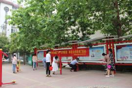 """""""创建文明家庭 美化公共环境""""活动在任城区阜桥街道举行"""