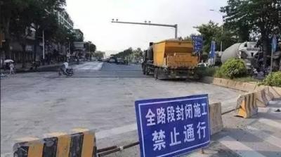 6月2日至6月15日 梁山县老220国道升级改造 施工路段禁止车辆通行