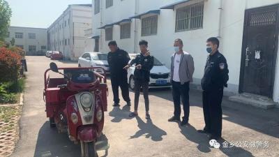 两人结伙偷电瓶涉案价值8000余元 被金乡公安刑拘
