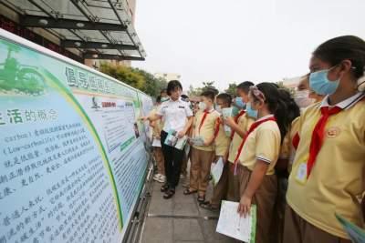 低碳環保進校園 增強孩子環保意識