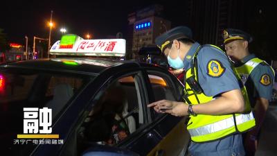"""济宁向出租车不文明陋习""""亮剑"""""""