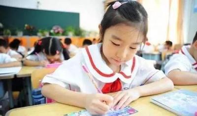 太白湖新区2020年义务教育学校及幼儿园招生方案来了