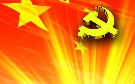 """党建强  基础牢  事业兴——济宁强化党建统领推进""""双基""""工作纪实"""