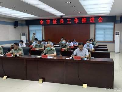 2020年濟寧市征兵工作全面展開 8月1日前報名(附咨詢電話)