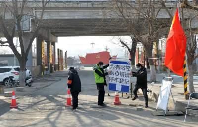 """京城来者一律隔离? 不能让""""土政策""""各自为政"""