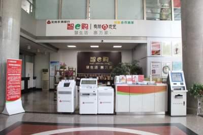 兖州农商银行:探索审计新举措致力效能提升