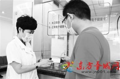醫療票據進入無紙化時代 濟寧口腔醫院開出首張電子發票