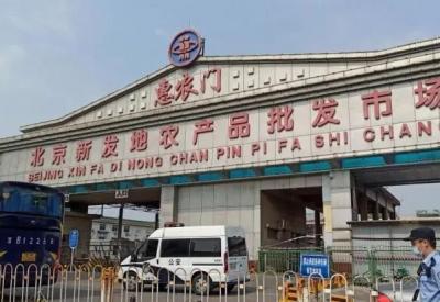 低风险地区人员进出北京,不再需核酸阴性证明!