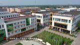 济宁机器人产业园投入运营 核心零部件九成以上国产