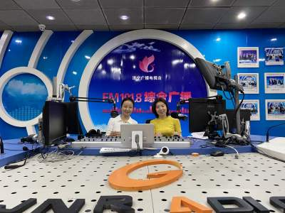 """《林華時間》在線收聽呂海娜暢談""""孤獨""""的一人經濟"""